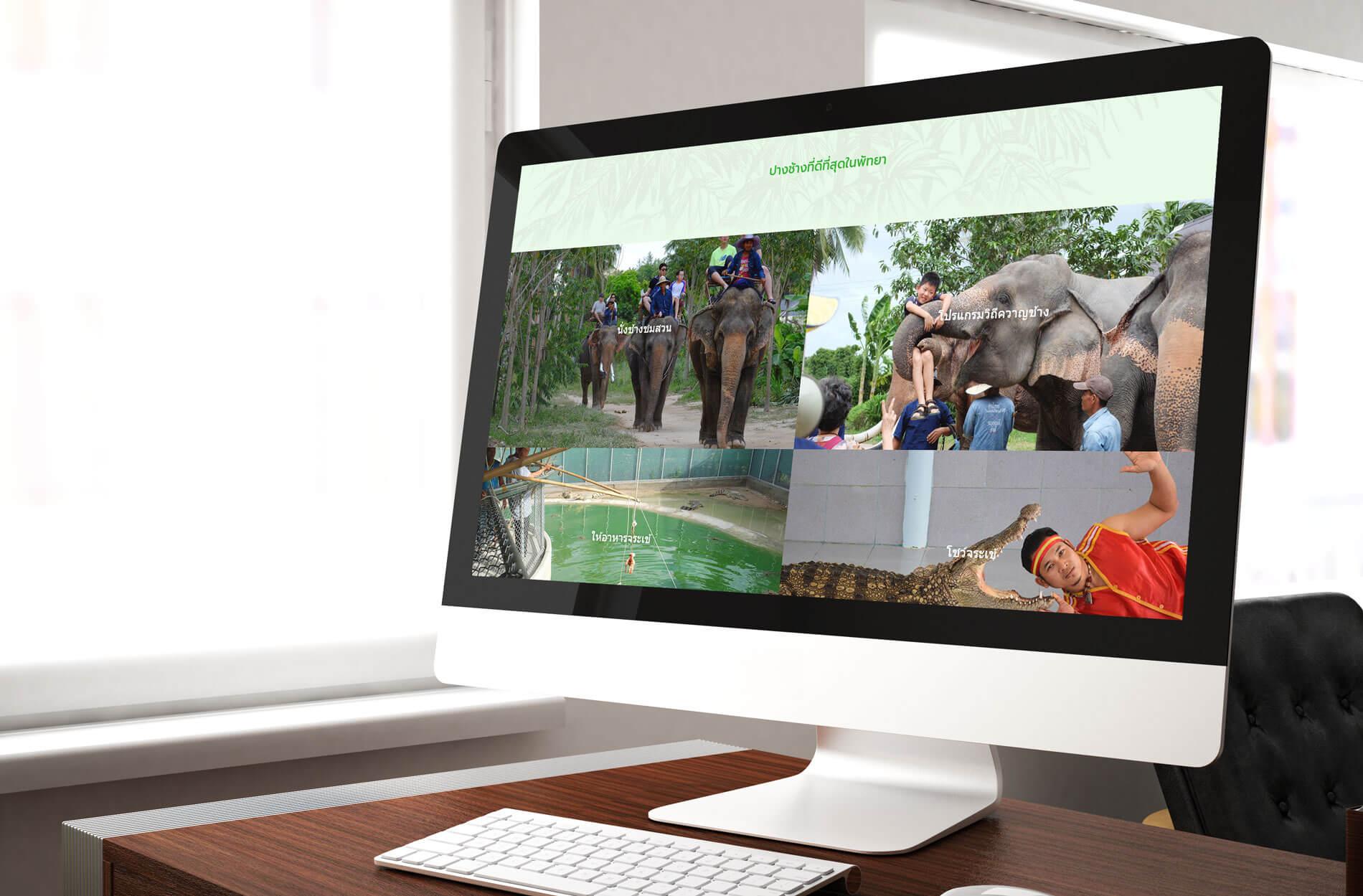 responsive web design thailand