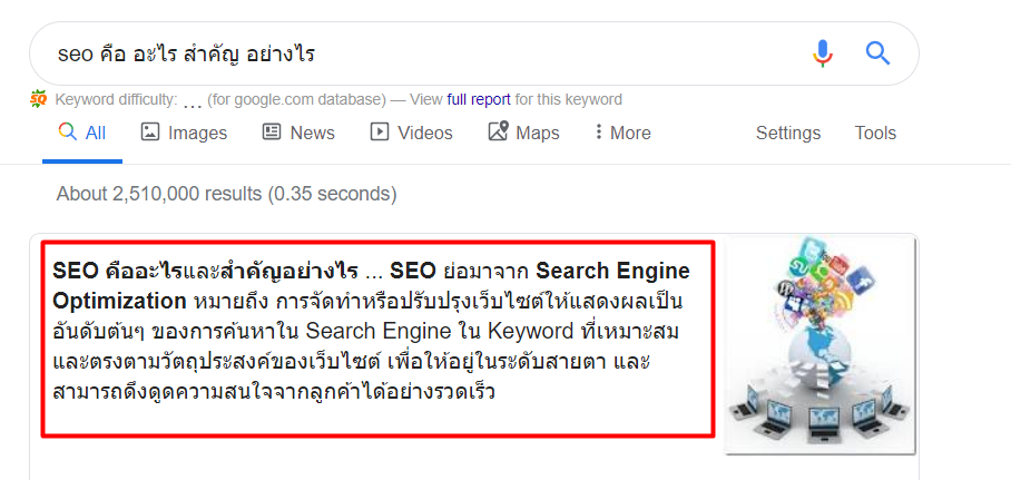 seo featured snippets